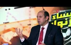 مساء الأنوار - حوار مع أحمد سليمان المرشح على رئاسة الزمالك وأخر استعداداته للانتخابات