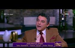 مساء dmc - المهندس عمرو فتحي | نتواصل مع المجلس الاعلى للاعلام ولا تعارض في الادوار معهم |