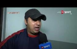 """ستاد مصر - محمد عودة مدرب المقاولون: """"أشعر بالظلم والحكم بوظلي كل تفكيري أمام إنبي"""""""