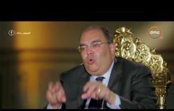 مساء dmc - نائب رئيس البنك الدولي: 14 % فقط من الدول العربية لديهم حساب مالي
