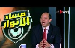مساء الأنوار - وعود أحمد سليمان لأعضاء الجمعية العمومية للزمالك في حالة نجاحه برئاسة النادي