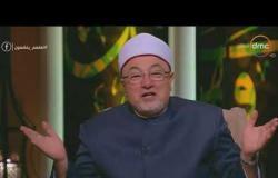 لعلهم يفقهون - الشيخ خالد الجندي: الأنبياء كلهم مسلمون