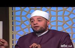 الدكتور رمضان عبد الرازق يتحدث عن نظرة رضاء الله عز وجل لعباده