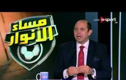 مساء الأنوار - أحمد سليمان يوضح سبب خلافه مع مرتصى منصور بعدما كان من المقربين له