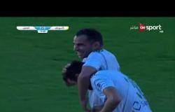 ستاد مصر - اسلام ابو سليمة يحرز الهدف الثاني للمصري في شباك الأسيوطي بالدقيقة 19