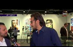 الأخبار - تواصل فعاليات الدور الـ 39 لمهرجان القاهرة السينمائي الدولي برعاية dmc