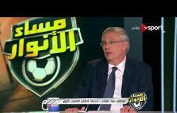 مساء الأنوار - مصطفى فهمي : كان على الخطيب تقبل فكرة إجراء مناظرة أمام طاهر