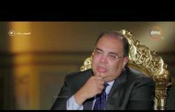 مساء dmc - نائب رئيس البنك الدولي: بحكم منصبي أستطيع أن أقول أن البنك الدولي ليس شريرآ