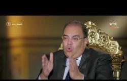 مساء dmc - نائب رئيس البنك الدولي: مصر في مربع الكوارث القليلة والاستعدادات القليلة