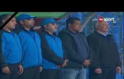 ستاد مصر - دقيقة حداد على شهداء حادث مسجد الروضة بالعريش قبل مباراة الأهلي والداخلية