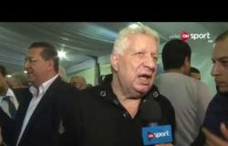 مساء الأنوار - لقاء خاص مع مرتضى منصور من اليوم الأول لانتخابات نادي الزمالك