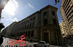 البنك المركزى: 2 تريليون جنيه حجم الاقتصاد غير الرسمى ونسعى لدمجه رسميا