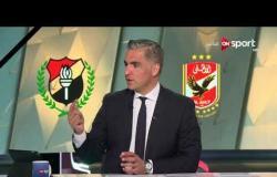 ستاد مصر - نقاش محللي ستاد مصر حول الصراع على حراسة الأهلي بين الشناوي و إكرامي