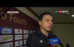 ستاد مصر - لقاء مع ك. حسام البدري وحديث عن الفوز على الداخلية والاستعداد لمواجهة المصري