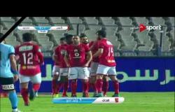 ستاد مصر - هدف أزارو الأول في الداخلية بعد جملة رائعة من لاعبي الأهلي