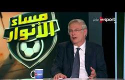 مساء الأنوار - مصطفى فهمي يوضح كيفية تنصيب نجله سكرتيرا عاما للاتحاد الإفريقي لكرة القدم