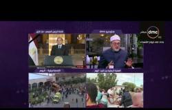 تغطية خاصة - الشيخ خالد الجندي | اصطفوا حول رئيسكم وجددوا تفويضكوا لجيشكم ولشرطتكم لمواجهة الارهاب |