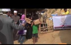 الأخبار - الطيب يتوجه اليوم إلى بنجلاديش لمشاركة وفد الأزهر في توزيع المساعدات على الروهينجا