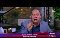 تغطية خاصة -أحمد الخطيب | تركيا وقطر هم صاحبوا تمويل الجماعات الارهابية في سيناء |