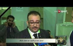 الرياضة تنتخب - لقاء مع المستشار أحمد الهواري رئيس لجنة 88 بانتخابات الزمالك
