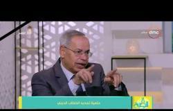 """8 الصبح - د. محمد الشحات الجندي """" عضو مجمع البحوث الإسلامية """" : دور البرلمان في تجديد الخطاب الديني"""