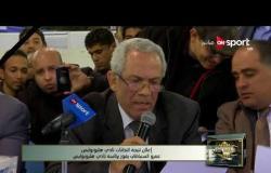 الرياضة تنتخب - إعلان نتيجة نادي هليوبوليس وفوز عمرو السنباطي برئاسة النادي