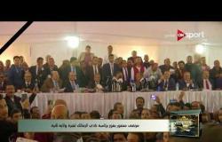 """فوز """"مرتضى منصور"""" برئاسة نادى الزمالك لفترة ولاية ثانية"""