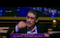 مساء dmc - رئيس هيئة الاستعلامات | الارهاب في مصر أضعف من أن ينال منا |