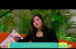 8 الصبح - اللواء / محمد الشهاوي : أمريكا تكيل بمكيالين وليبيا تهديد كبير على مصر