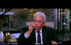 مساء dmc - رئيس مجلس إدارة المصري اليوم | ما حدث اليوم داعش بتوصل رسالة بتقول انا هنا |