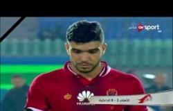 ستاد مصر - تحليل الأداء الفني ولقاءات مابعد مباراة الأهلي والداخلية بالجولة العاشرة من الدوري