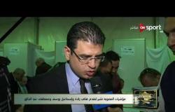 الرياضة تنتخب - لقاء مع المستشار أسامة سليمان رئيس لجنة 95 بانتخابات الزمالك