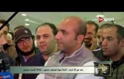 الرياضة تنتخب - لقاء خاص مع هاني العتال - المرشح على منصب نائب رئيس الزمالك