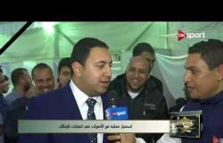 الرياضة تنتخب - لقاء مع المستشار محمود الشيخ رئيس لجنة 116 بانتخابات الزمالك