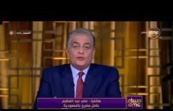 """مساء dmc - عامل مصري بالسعودية يشكو من عدم تنفيذ حكم قضائي """"تأخير رواتب بـ 50 ألف ريال"""""""