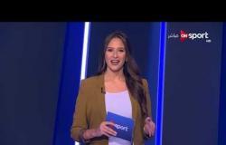ملاعب ONsport - جولة فى أبرز أخبار السوشيال ميديا - الأثنين 11 ديسمبر 2017