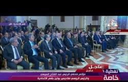"""تغطية خاصة - الرئيس بوتين """" أشكر الرئيس المصري على الحفاوة وكرم الضيافة """""""