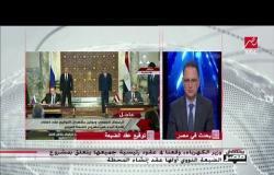 دكتور محمد شاكر وزير الكهرباء والطاقة يتحدث عن موعد تشغيل محطة الضبعة النووية