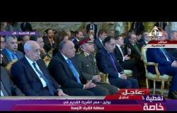 """تغطية خاصة - الرئيس بوتن """" مصر الشريك القديم في منطقة الشرق الأوسط """""""