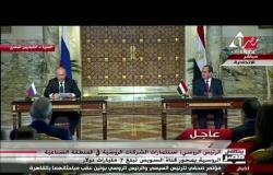 """هذا ماقاله بوتين عن عودة الطيران مع مصر ومحطة """"الضبعة"""" النووية"""