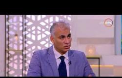 """8 الصبح - د. جمال القليوبي .."""" محطة الضبعة """" تضع مصر على خريطة الطاقة العالمية"""