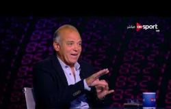 ملاعب ONsport - لقاء مع محمد صلاح المدير الفنى الأسبق للزمالك وحديث عن الأزمات التى يمر بها الفريق