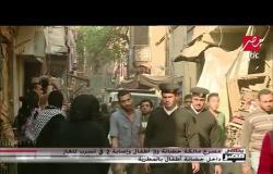 وفاة 6 مواطنين مصريين بينهم 3 أطفال بسبب تسريب غاز