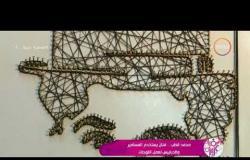 السفيرة عزيزة - محمد قطب...فنان يستخدم المسامير والدبابيس لعمل اللوحات