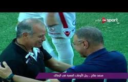 ملاعب ONsport - محمد صلاح .. رجل الأوقات الصعبة فى الزمالك