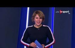 ملاعب ONsport - جولة في أهم الأخبار المصرية والعالمية الرياضية - الثلاثاء 12 ديسمبر 2017