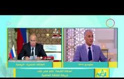 8 الصبح - د. جمال القليوبي ... هناك تأخير مستهدف للدولة المصرية