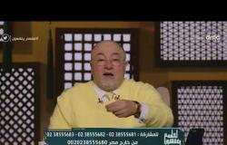لعلهم يفقهون - الشيخ خالد الجندي: الحجامة طب بدوي وليس نبويا