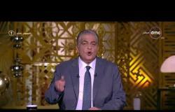 مساء dmc - أسامة كمال | ياناس حرام عليكوا خلي البلد ينصلح حالها بقا |