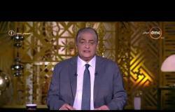 مساء dmc - وزير استخبارات دولة الاحتلال يقدم دعوة لولي العهد السعودي محمد بن سلمان لزيارة اسرائيل